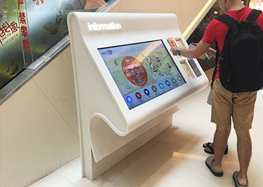 Commercial Self-service Kiosk