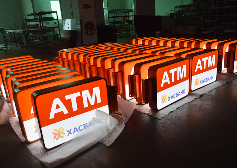 MONGOLIAN ATM LIGHT BOX